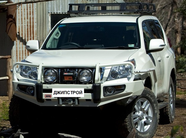 Пороги ARB с защитой крыла для Toyota Land Cruiser Prado 150 ( кроме V6 бензин )