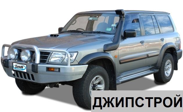 Шноркель Safari для Nissan Patrol Y61 до 2004 года. 3.0/4.2 TDI & All CC 4.2 TDI.