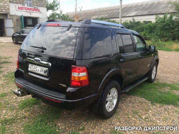 Разборка Ford Expedition