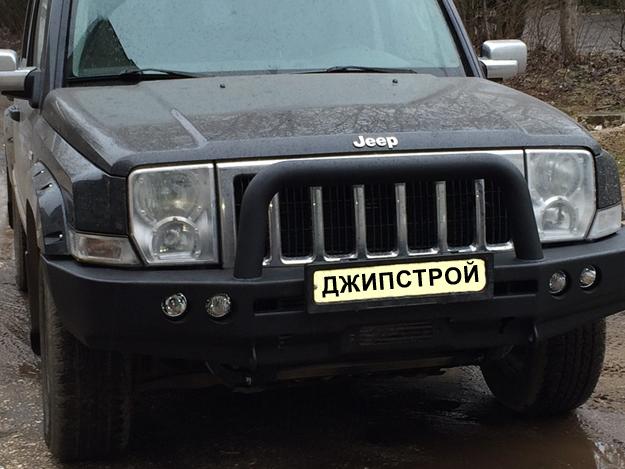 Передний силовой бампер на Jeep Commander