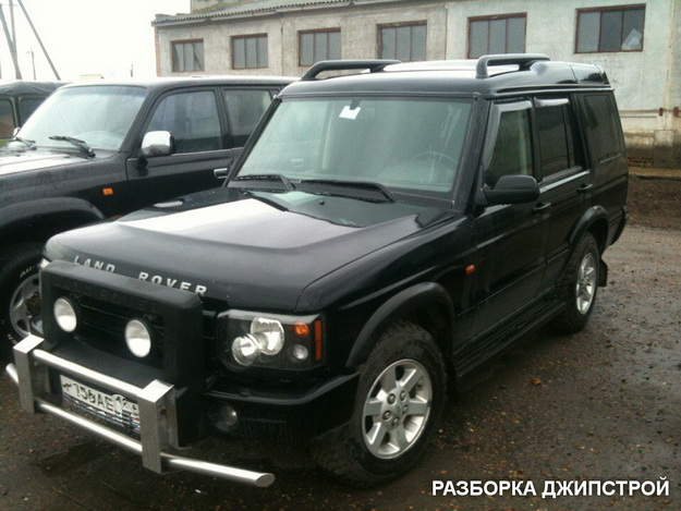 Разборка Land Rover Discovery