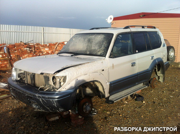 Разборка Toyota Land Cruiser Prado 90,95