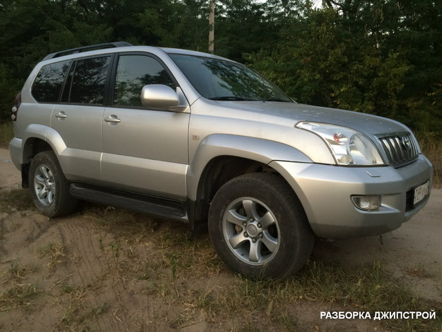 Разборка Toyota Land Cruiser Prado 120