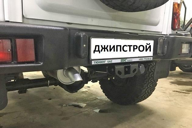 Фаркоп РИФ усиленный для УАЗ Хантер под штатный бампер (без шара и переходника)