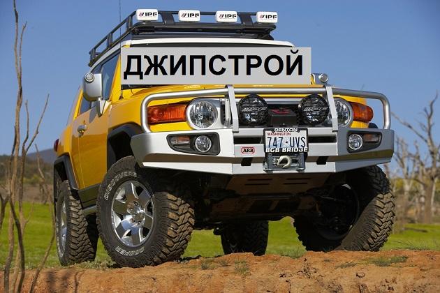 Багажник ARB 2200х1120мм. С установочным комплектом для Toyota FJ Cruiser