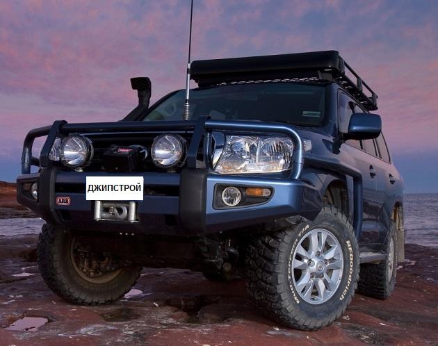 Дефлектор на багажник ARB (ширина 1250 мм. или 1200 мм.) для TOYOTALand Cruiser, Mitsubishi Pajero 4, Nissan Patrol Y61.