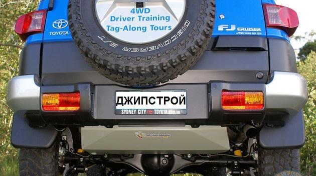 Дополнительный топливный бак 120 литров для Toyota FJ Cruiser