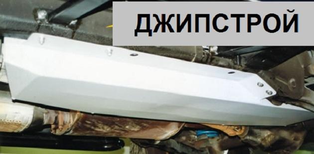 Дополнительный топливный бак 50 литров для Jeep Grand Cherokee ZJ