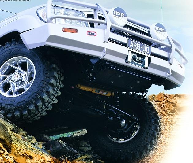 Бампер передний ARB Commercial для Toyota Land Cruiser 105 с 2002 года.