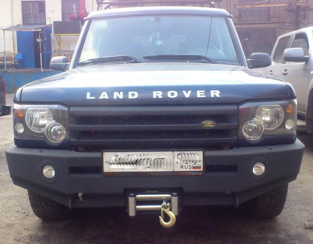 Передний силовой бампер Land Rover Discovery под оптику