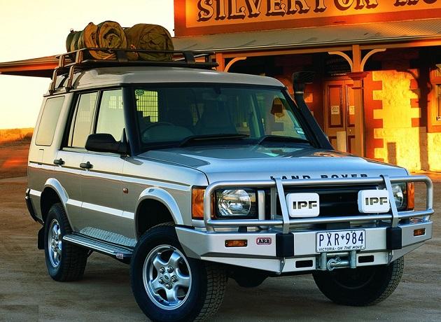 Бампер передний ARB Deluxe для Land Rover Discovery 2 до 2002 года.