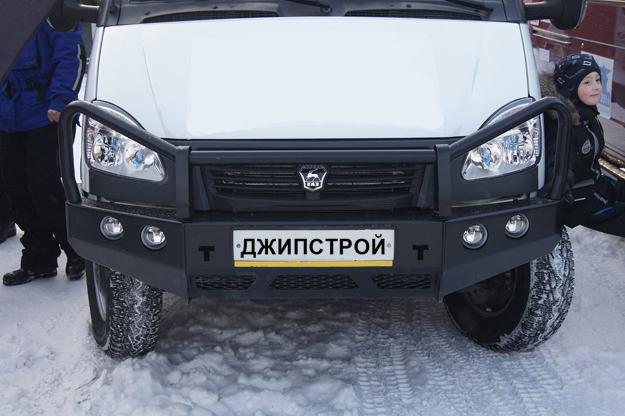 Передний силовой бампер ГАЗ 27527