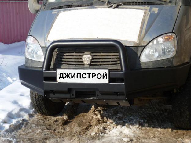Передний силовой бампер ГАЗ 27527 СОБОЛЬ