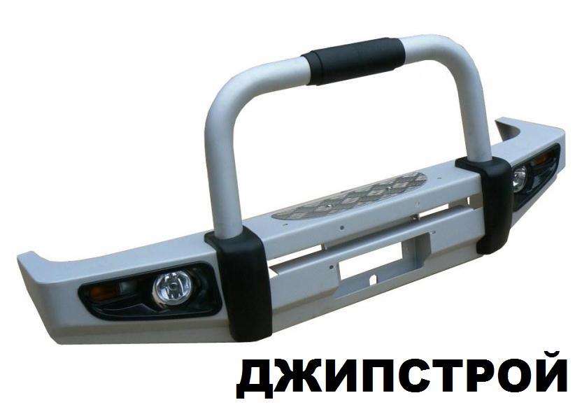 Бампер силовой передний, алюминиевый Митсубиши Паджеро