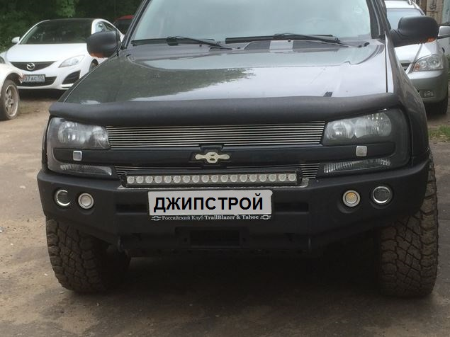 Передний силовой бампер Chevrolet TrailBlazer