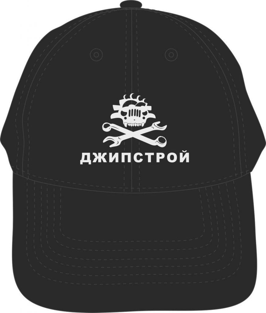 Бейсболка ДЖИПСТРОЙ
