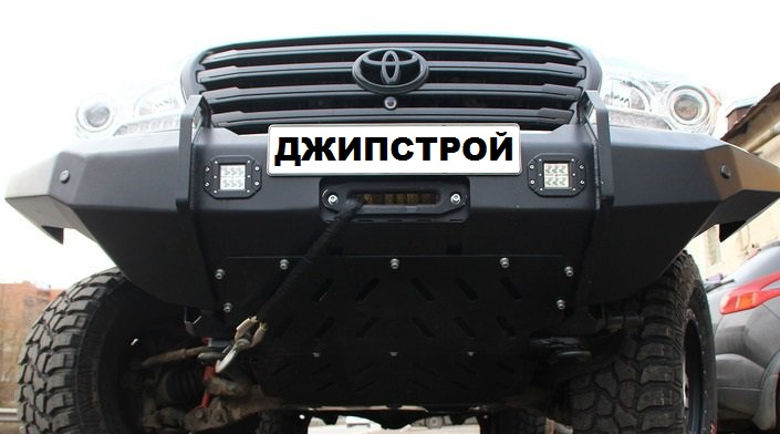 Силовой бампер передний Toyota Land Cruiser 200 (серия А)