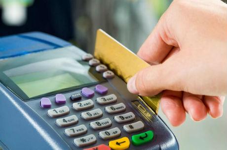 Скидка при оплате в день заказа