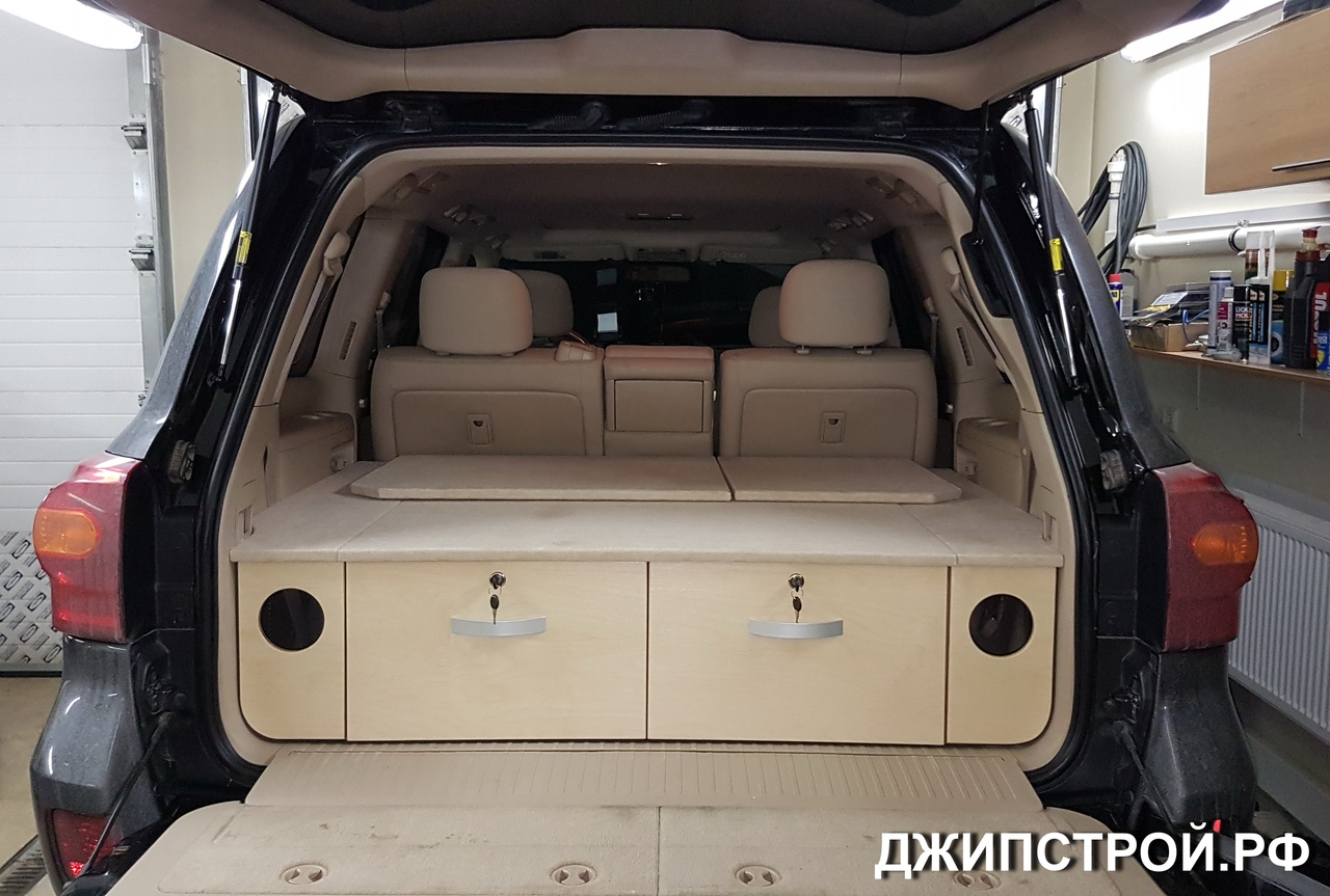 Спальник органайзер Toyota Land Cruiser 200