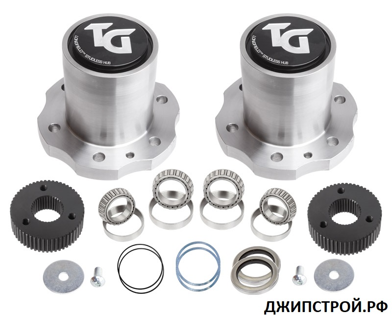 Мегапрочные ступицы Trail Gear Longfield 302583-1-KIT для Toyota Hilux 4Runner Land Cruiser Prado 78